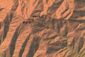 奥多摩主脈の中央に位置する御前山の登山ルート・難易度