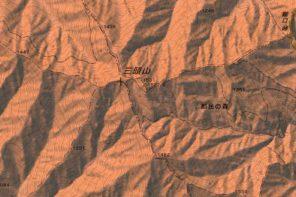 奥多摩三山の最高峰 三頭山の登山ルート・難易度