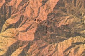 山岳信仰で栄えた奥多摩の名峰「大岳山」の登山ルート・難易度