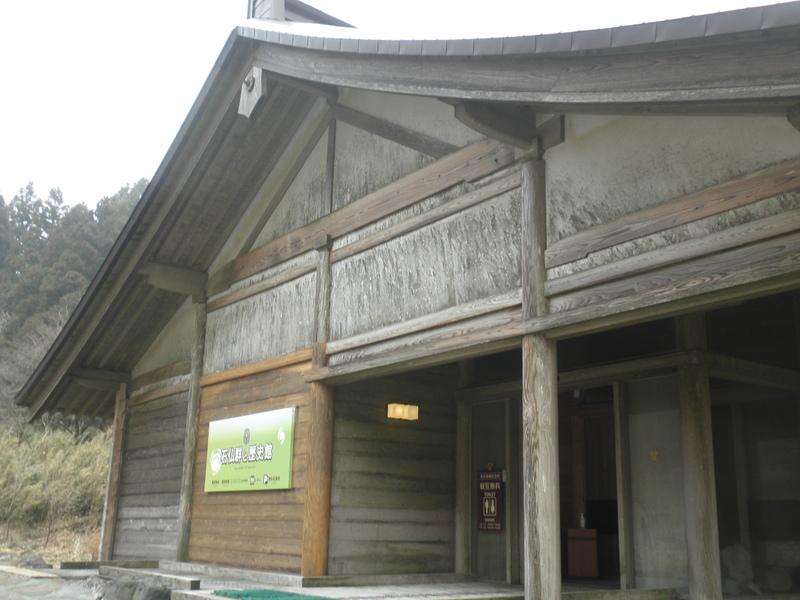 元箱根石仏・石塔群保存整備記念館
