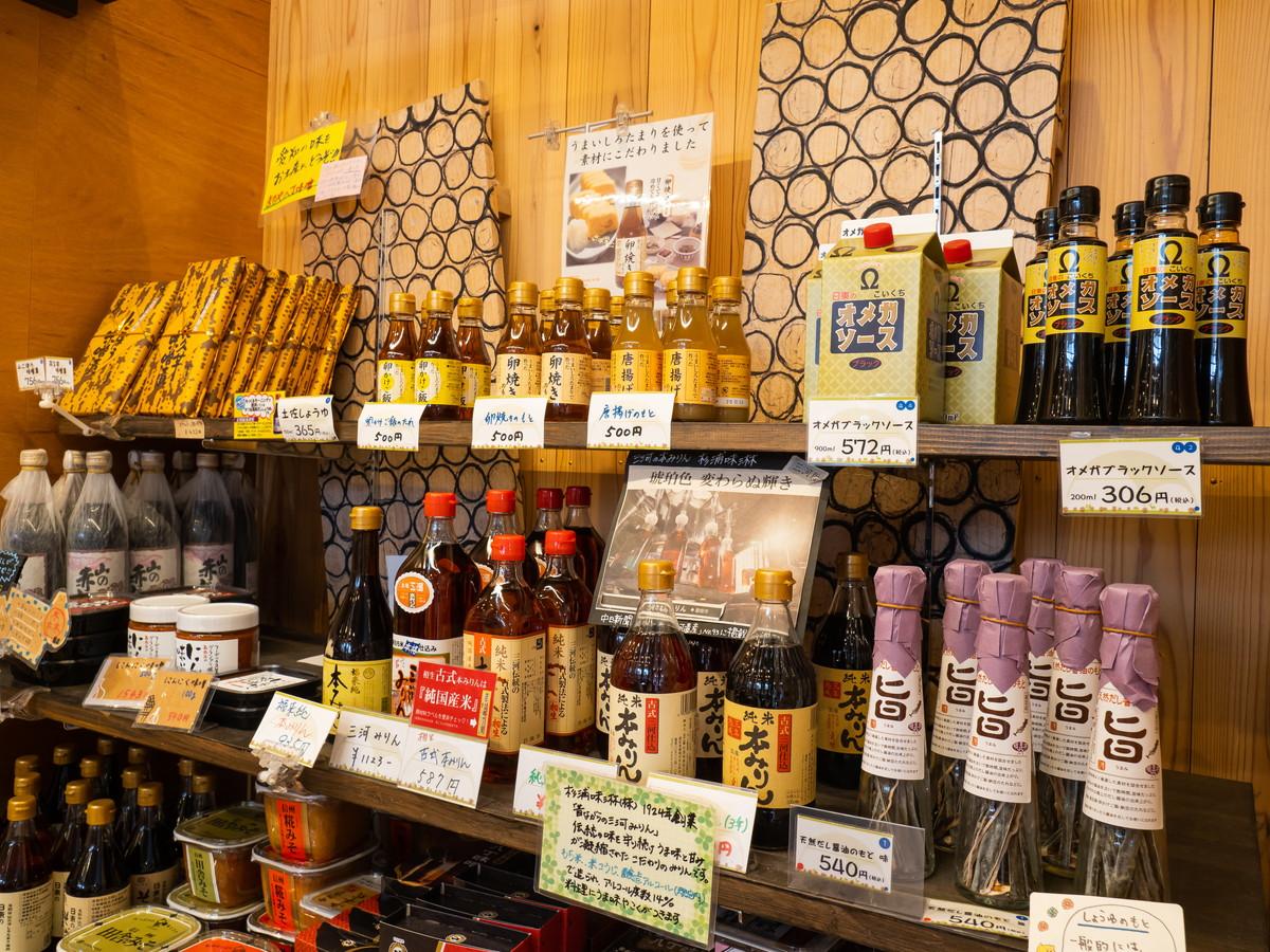 もっくる新城:愛知県の道の駅の食材