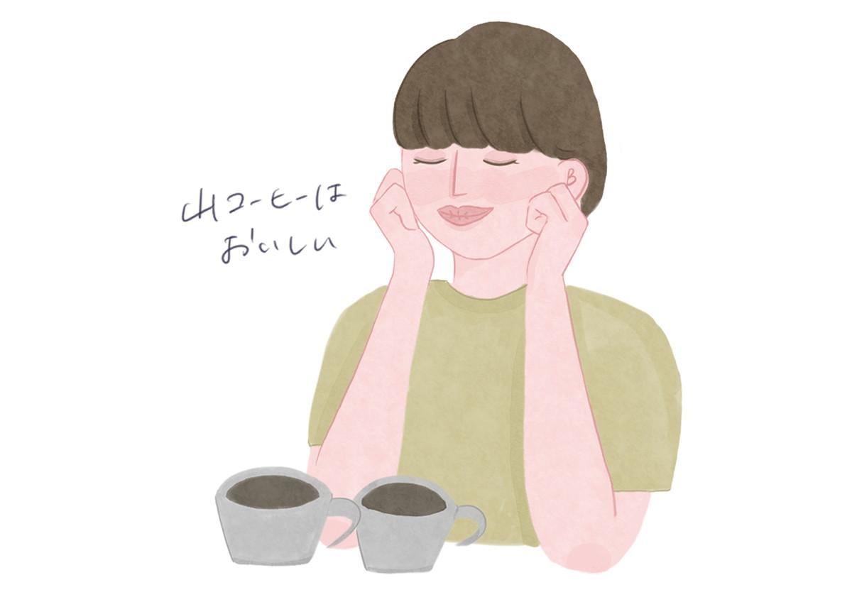 登山イラスト_山コーヒーはおいしい