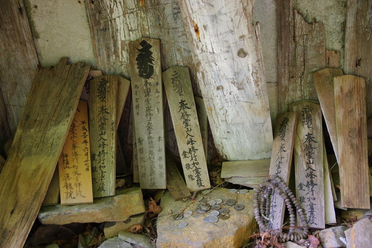 生まれは栃木、修行は比叡――円仁、東北巡礼の旅に出る