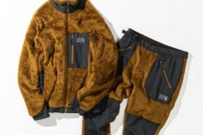 山フリースのど定番ともいえるモンキーフリースの新作 「Monkey Fleece Jacket」今日から発売開始!
