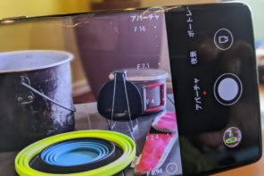 カメラ機能に圧倒するスマホ HUAWEI P40 Pro 5G