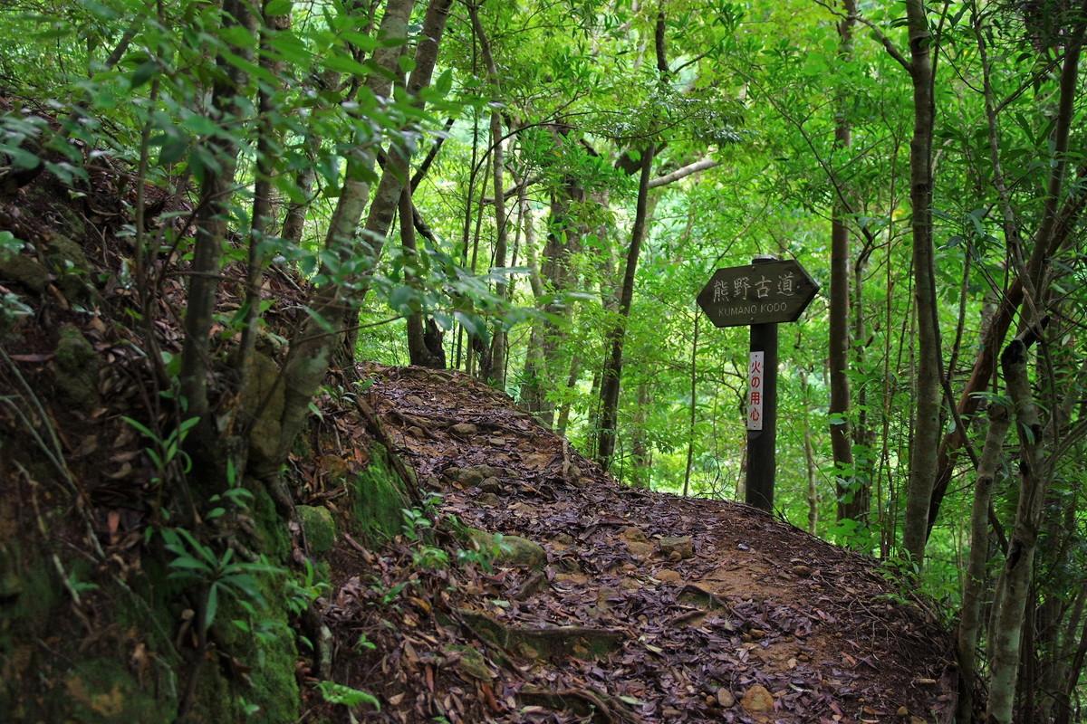 熊野古道の道標1