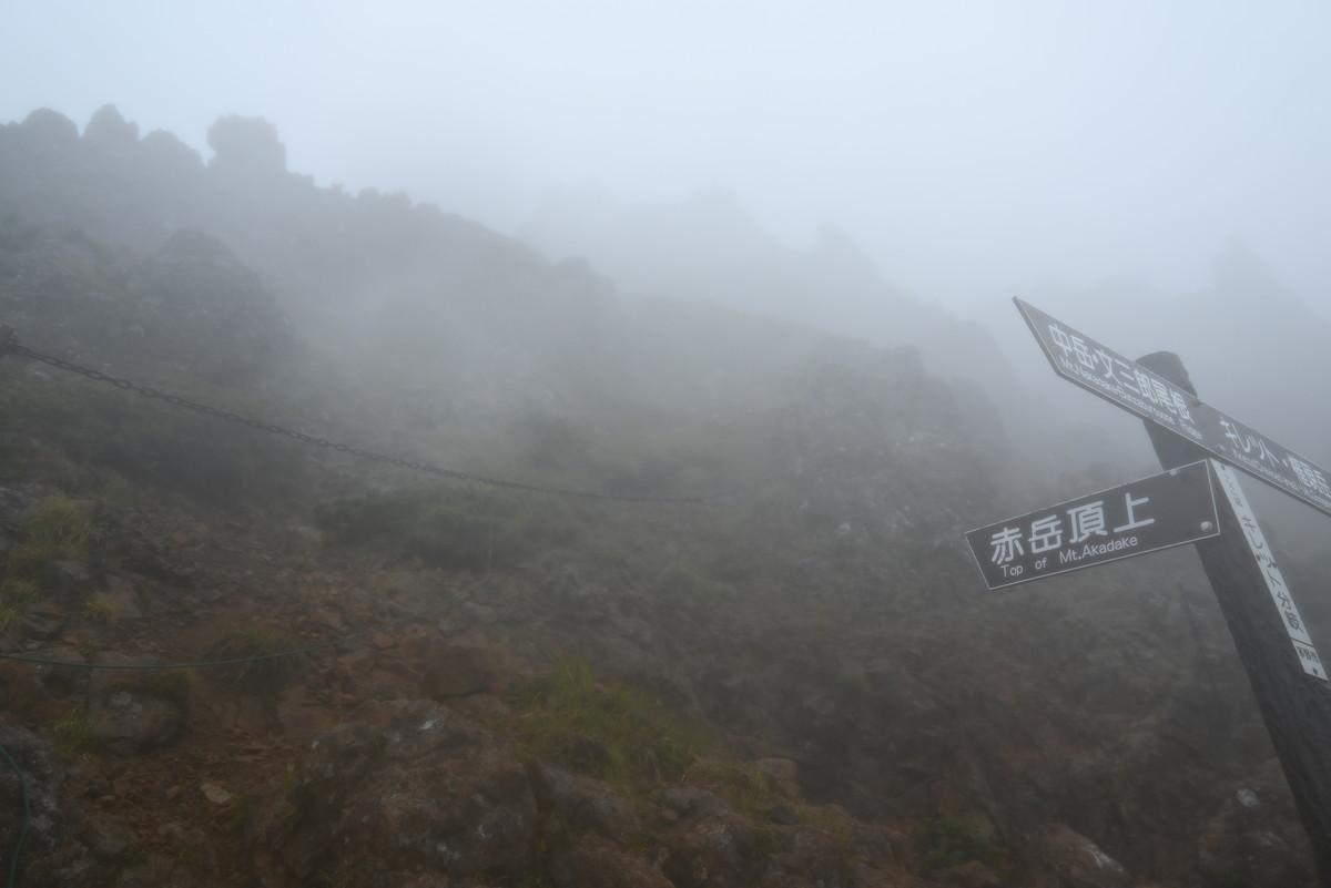 赤岳頂上という場所に着くと鎖が出現し赤岳という名の由来になったとされる赤い岩が露出