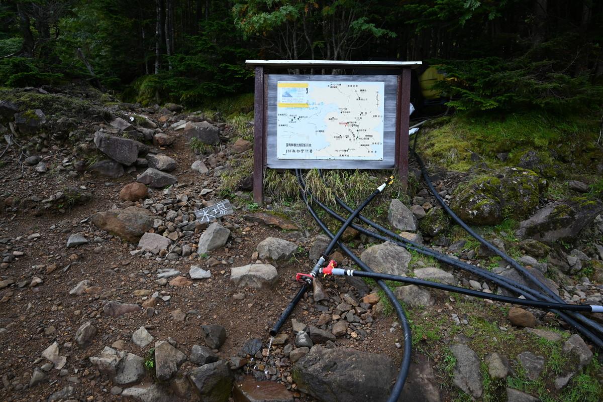 行者小屋へと足を運びそこから南沢コースを歩いて赤岳山荘