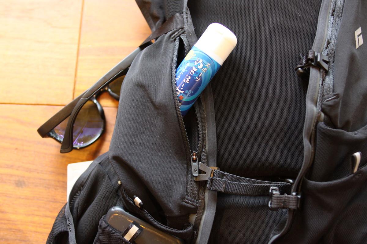 ブラックダイヤモンド ディスタンス4のジッパー付きポケット