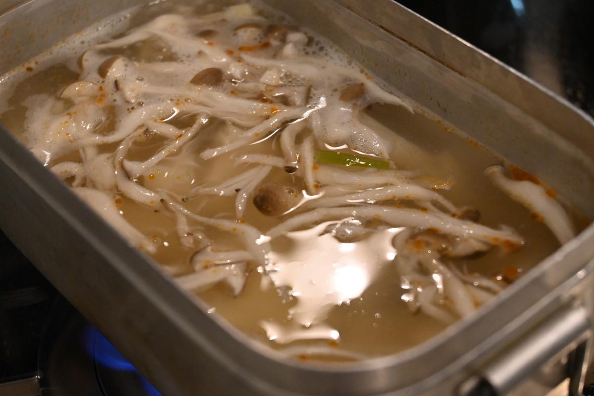 メスティン スープ レシピ1