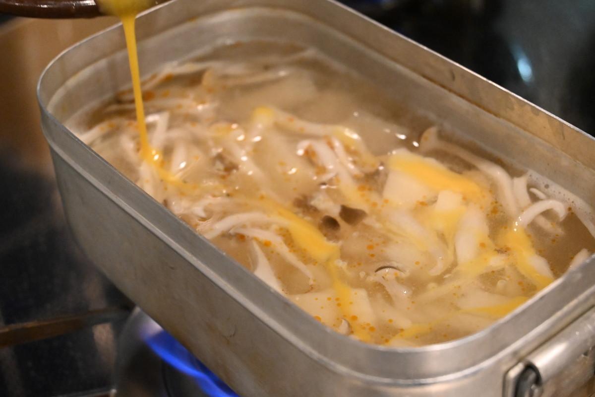 メスティン スープ レシピ2