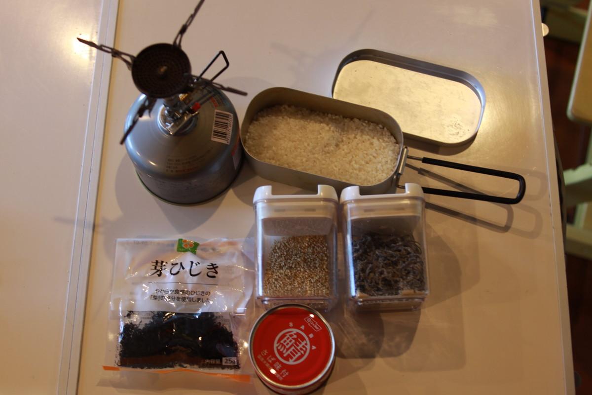 ダイソーメスティンレシピ 簡単炊き込みご飯 材料