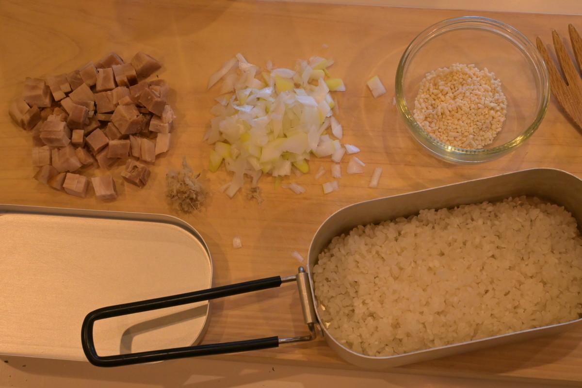 ダイソーメスティンレシピ 炊き込みご飯 レシピ1
