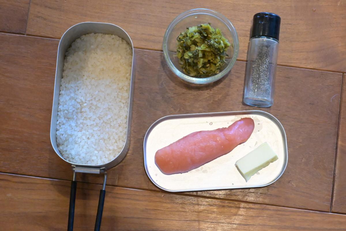 ダイソーメスティンレシピ 炊き込みご飯 材料