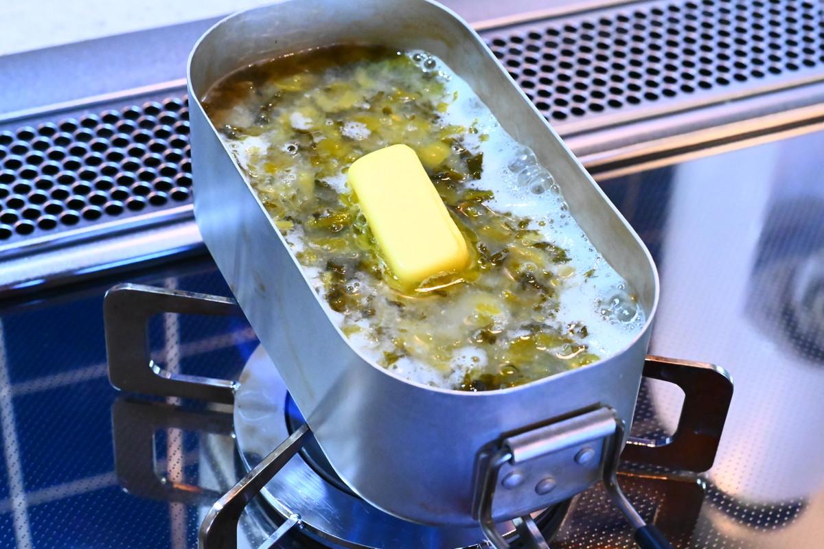 ダイソーメスティンレシピ 炊き込みご飯 レシピ2