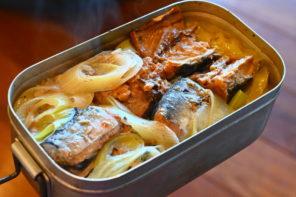 メスティン山ごはんレシピ-缶詰で簡単炊き込みご飯