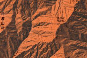 飛龍山の登山ルート・難易度