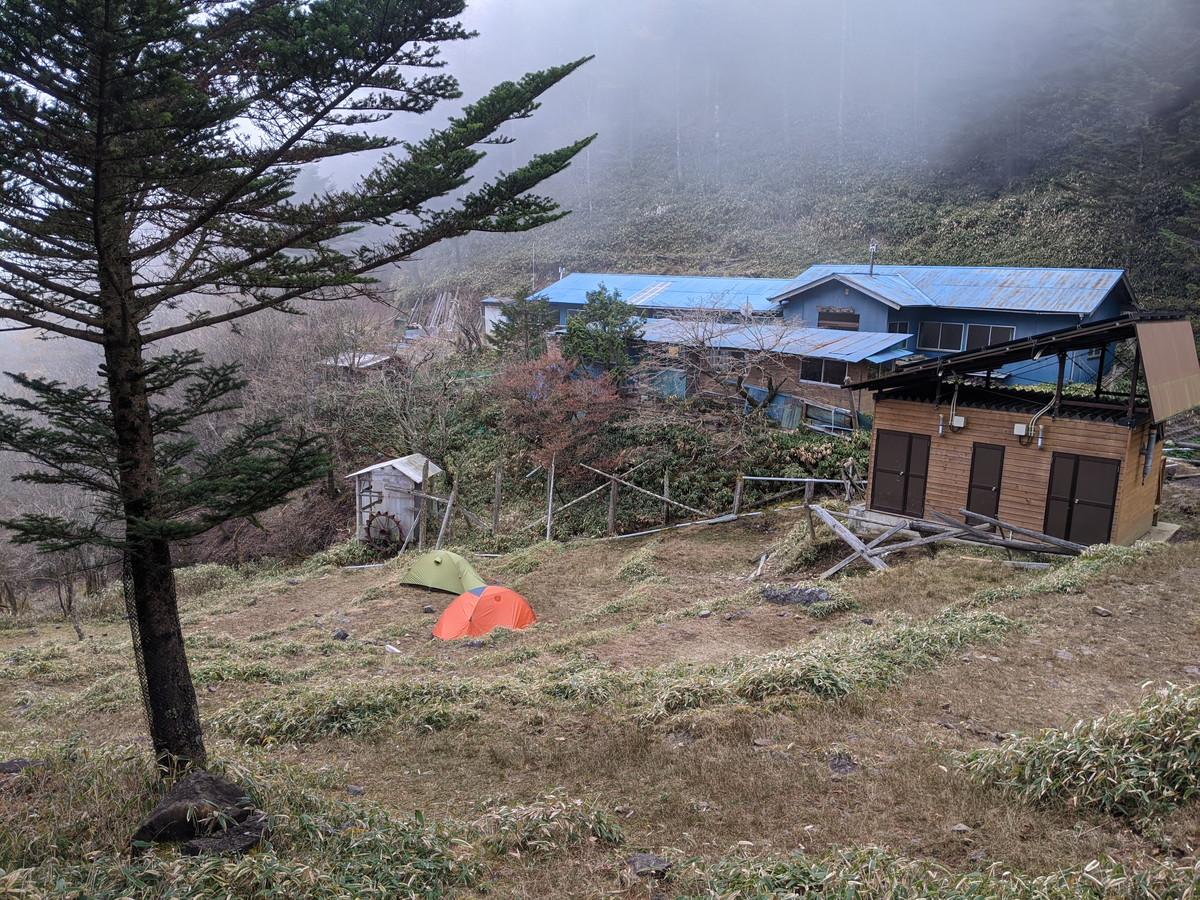笠取山の登山