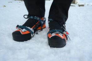 スカルパ リベレTECH OD−超軽量な冬山登山靴