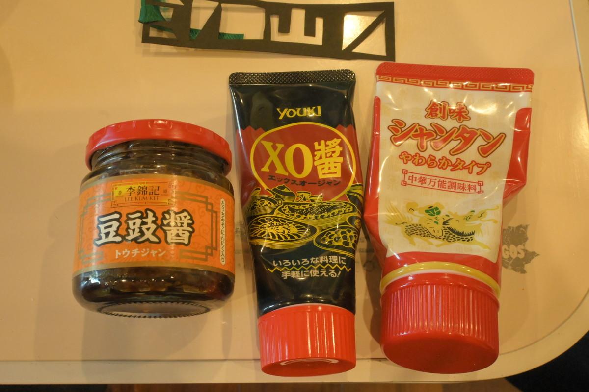 ラージメスティン山ごはんレシピ−キムチ鍋 調味料