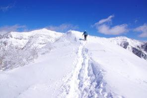 テーマで歩く山の旅 #12 雪見ハイク