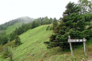 雁坂峠の登山ルート・難易度