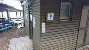 清滝避難小屋