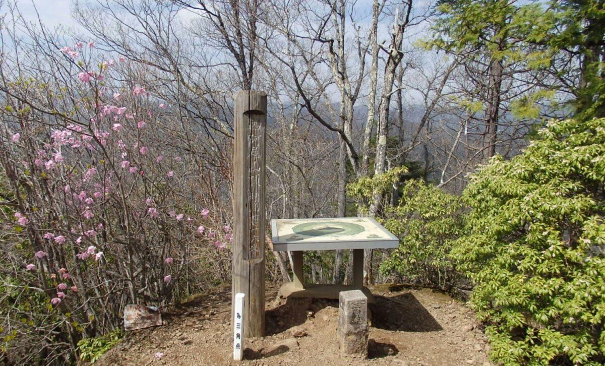 四阿屋山の登山ルート