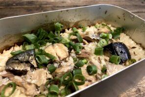 メスティン山ご飯レシピ‐缶詰で鯖水煮炊き込みご飯