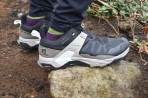【レビュー】安定性が素晴らしい登山靴-サロモン X ULTRA 4 GORE-TEX