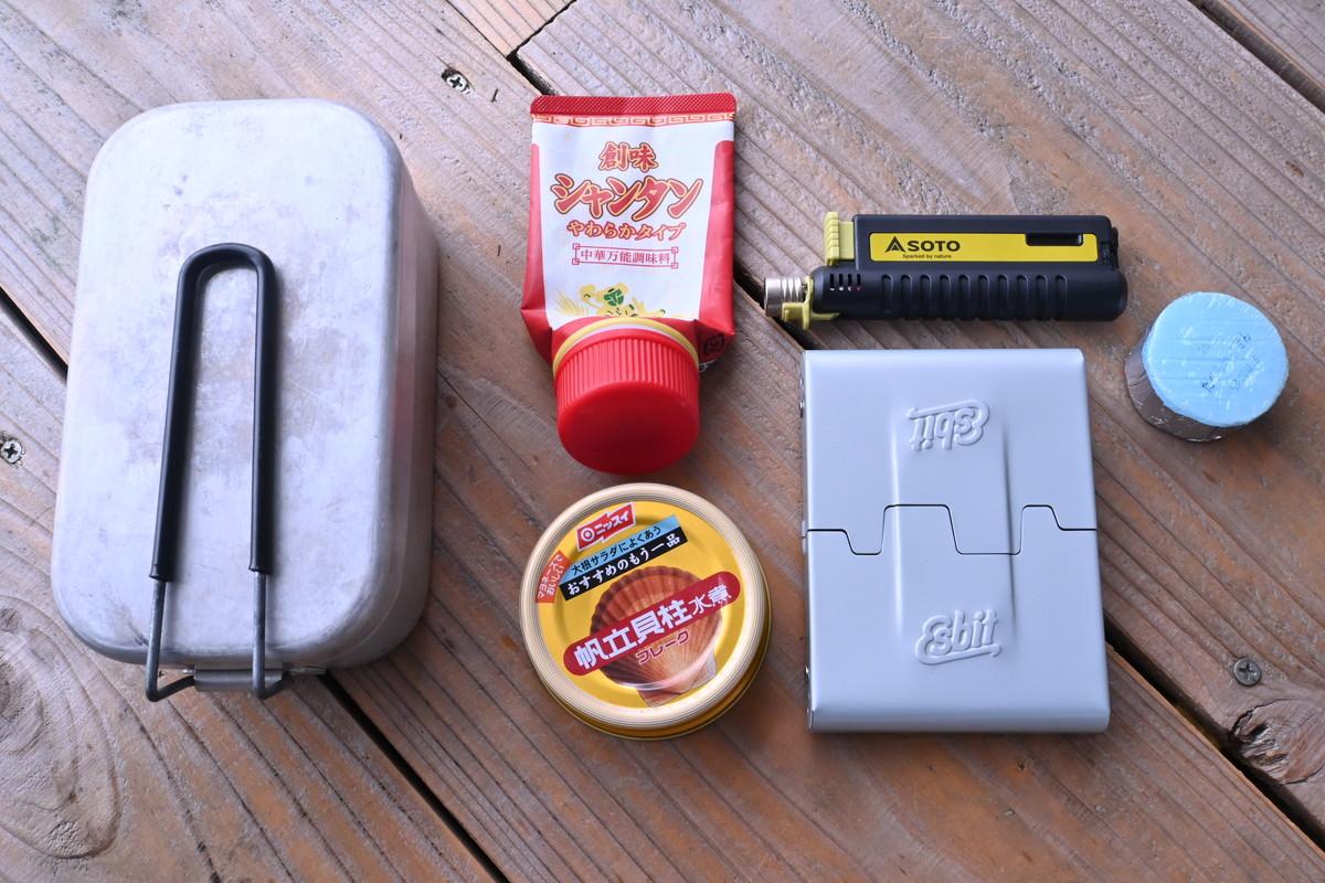メスティン 固形燃料 缶詰 炊き込みご飯 レシピ 材料
