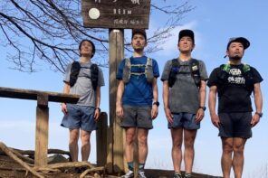 奥武蔵 名栗湖ぐるり一周トレイルラン約20km