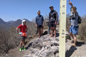 水沢山の登山ルート・難易度-ローカルな仲間との触れ合い