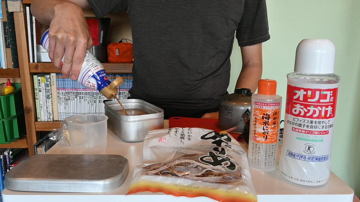お米をお水、醤油、オリゴ糖を入れる