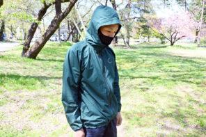 【レビュー】山と道UL レインジャケット PU Sosui-透湿性をもった超軽量レインジャケット
