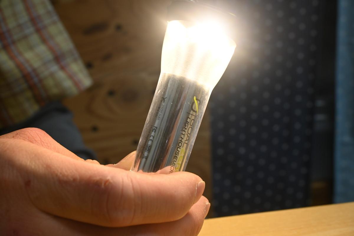 ゴールゼロ LEDミニランタン 明かりの角度