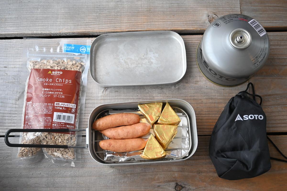 メスティンで楽しむ燻製レシピと注意点
