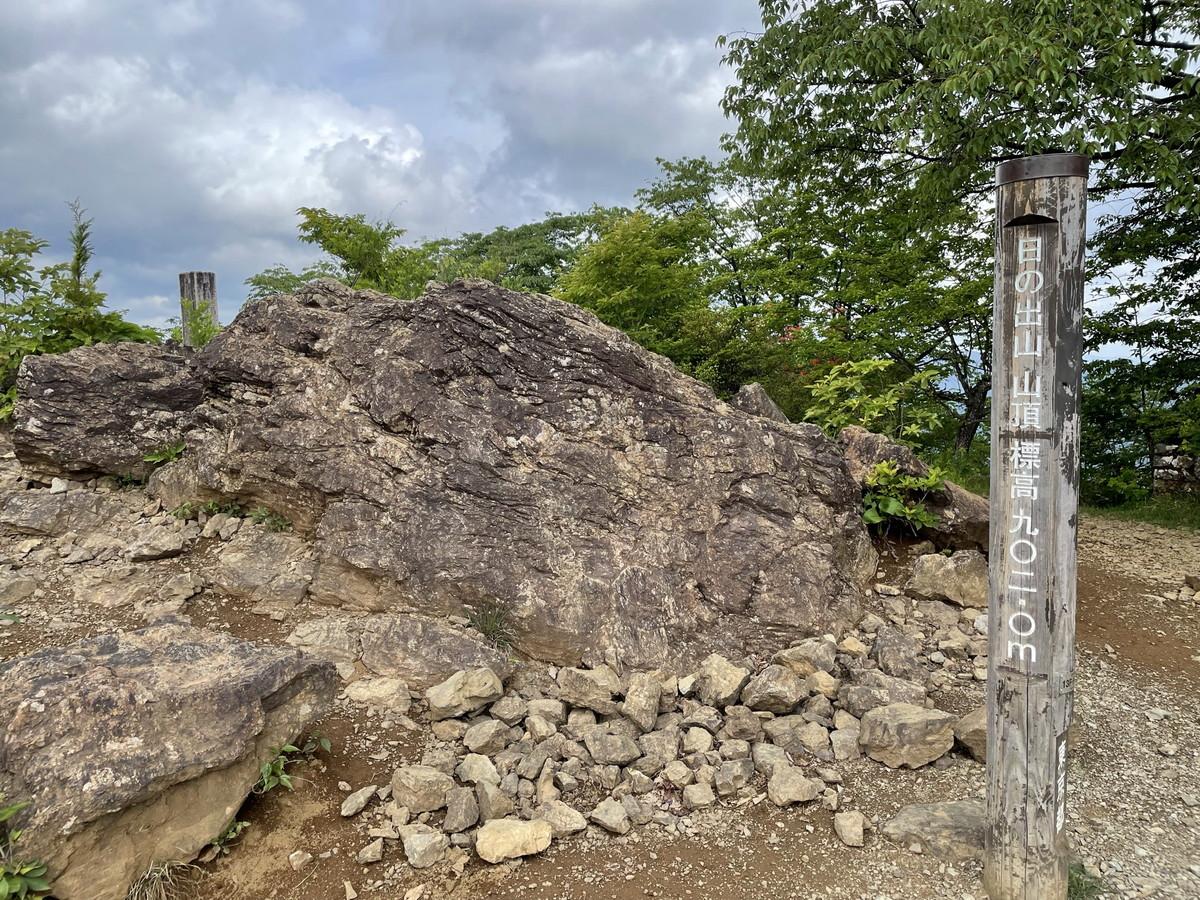 日の出山山頂 関東近郊おすすめトレイルランニングコース