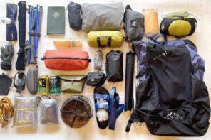 テント泊装備重量6.1kg!山ごはんを楽しむ装備リスト