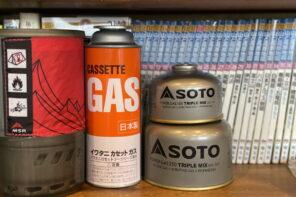 CB缶とOD缶の違い比較-ガスカートリッジの種類、互換性、使用期限、処分方法