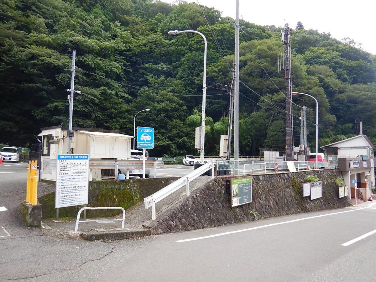 大山 登山 おすすめ 駐車場