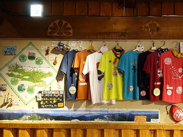 燕山荘で手に入るTシャツ・お土産