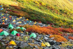 【初心者向け】テント泊登山-必須装備の選び方&あると便利な持ち物