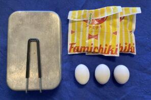 メスティンレシピ-コンビニ食材ファミチキで作る「チキンカツ丼」