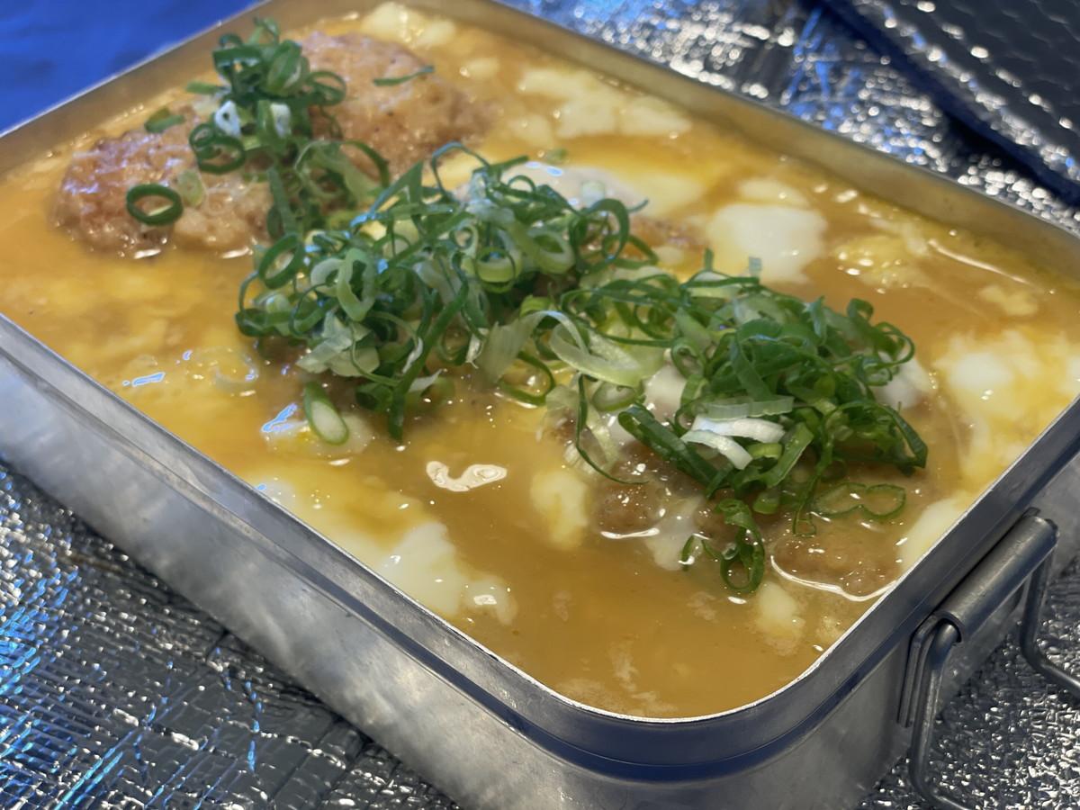 コンビニ食材ファミチキで作る「チキンカツ丼」