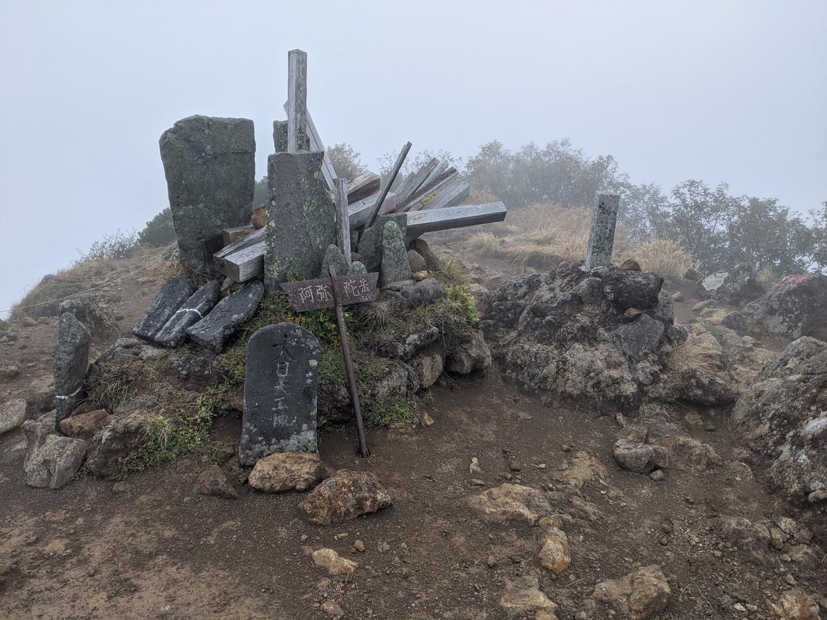 八ヶ岳登山 阿弥陀岳(標高:2, 805m) 登山 モデルコース