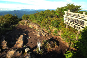 【日帰り登山】七ヶ岳登山-おすすめ周回ルート・難易度