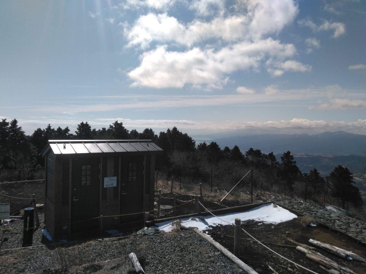 丹沢 三ノ塔 山頂 トイレ