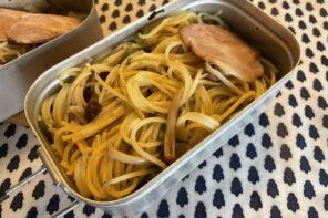 メスティンで楽しむ簡単パスタレシピ-お茶漬け海苔で味付け&湯切りの必要なし!