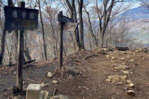 【日帰り登山】日光 鳴虫山のハイキングコース・難易度
